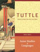 2013 Tuttle Academic Catalog
